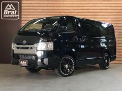 レジアスエースバンDX GLパッケージ 4WD 5型 自動ブレーキ LDA