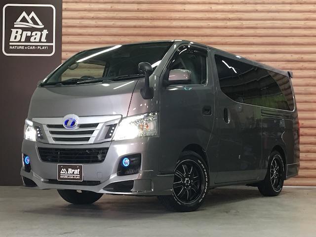 日産 ロングDXターボ/4WD/インパルF・Rエアロ/ローダウン