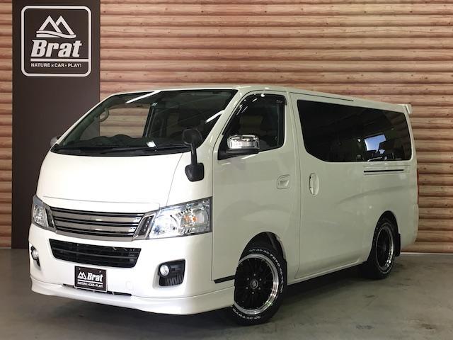 日産 ライダーブラックラインプレミアムGX4WD 玄武ローダウン
