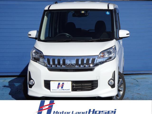 三菱  4WD 社外メモリーナビ HID 衝突軽減ブレーキ 両側パワースライドドア シートヒーター ETC