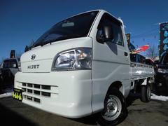 ハイゼットトラックエアコン・パワステ スペシャル4WD新品タイヤ5速マニュアル