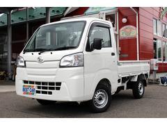 ハイゼットトラックスタンダード 農用スペシャル 4WD 登録済み未使用車
