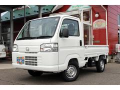 アクティトラックSDX 4WD エアコン パワステ 登録済み未使用車