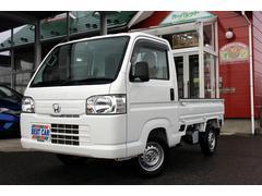 アクティトラック | ㈱田中自動車 カーパレット店