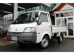 ボンゴトラック   ㈱田中自動車 カーパレット店