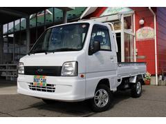 サンバートラック | ㈱田中自動車 カーパレット店