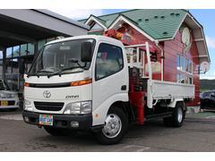 ダイナ | ㈱田中自動車 カーパレット店