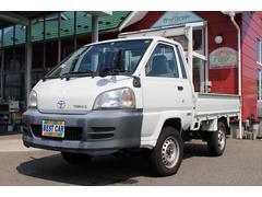 タウンエーストラック   ㈱田中自動車 カーパレット店