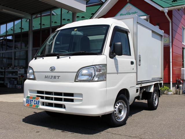 ダイハツ 保冷車 4WD フル装備 キーレス 新品夏タイヤ