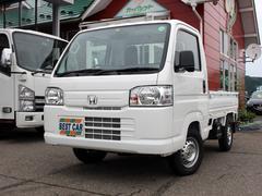 アクティトラックアタック4WD キーレス パワーウインドー 届出済み未使用車
