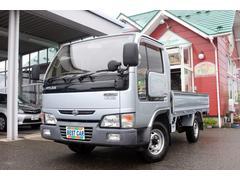 アトラストラック4WD ディーゼル 1t積み スーパーロー カスタム