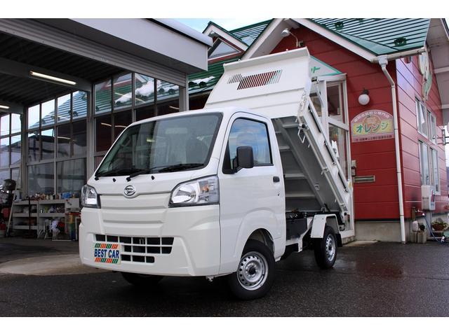 ダイハツ 多目的ダンプ PTOプロテクタータイプ 4WD 届出済み未使用車 エアコン パワステ デフロック オートライト