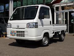 アクティトラックSDX 4WD エアコン パワステ ABS Wエアバッグ 荷台作業灯 アオリゴムガード ゲートチェーン 荷台マット 走行10,842km