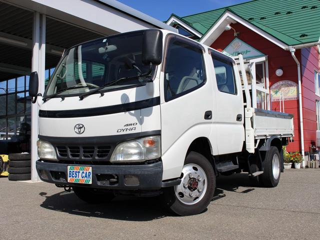 トヨタ ダイナトラック Wキャブセミロング 4WD ディーゼル 6人乗り 積載2t積み 運転席エアバック ABS