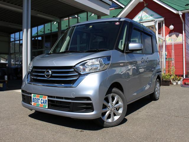 日産 X Vセレクション 4WD 両側オートスライドドア ブレーキサポート Bluetooth対応ナビ 全方位モニター