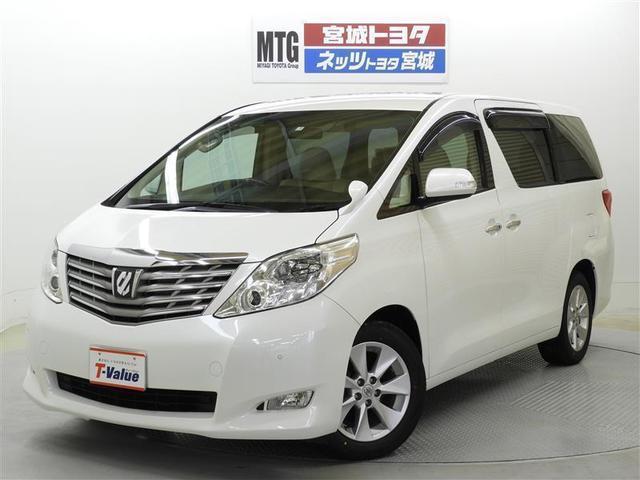 トヨタ 240G バックモニター HDDナビ フルセグ ETC