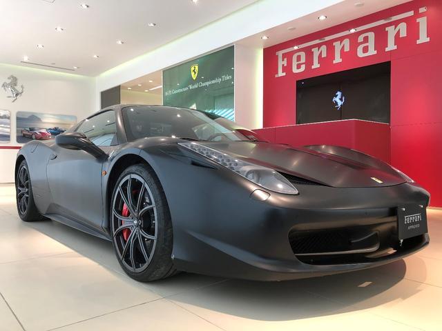 フェラーリ D車 スペシャルマットカラー NERO OPACO
