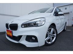 BMW218dアクティブツアラーMスポーツ コンフォートPKG
