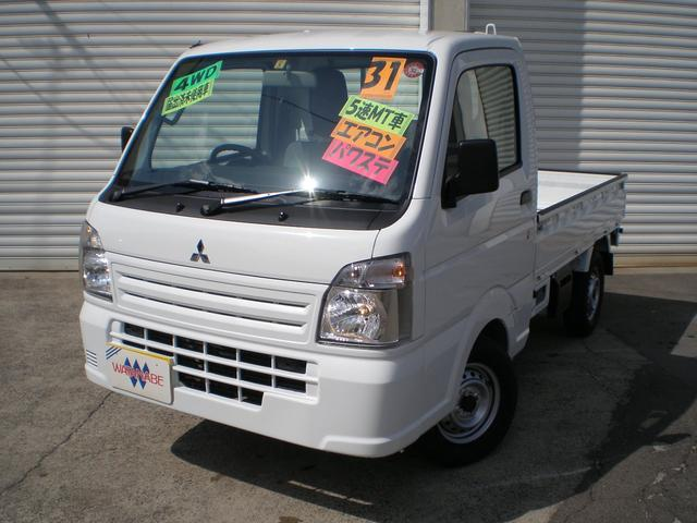 「三菱」「ミニキャブトラック」「トラック」「福島県」の中古車