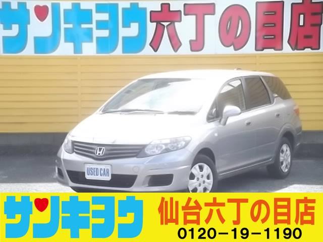 ホンダ M CD ETC AUX キーレス