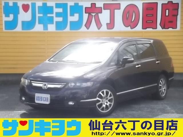 ホンダ オデッセイ L 4WD 純正HDDインターナビ バックカ...