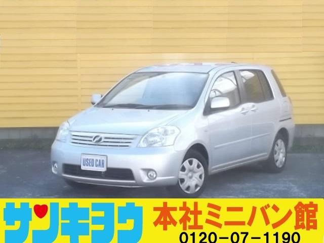 トヨタ ベースグレード 純正HDDナビ ワンセグ ワンオーナー