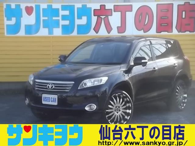 トヨタ 350S Gパッケージ 4WD 純正HDDナビ パワーシート