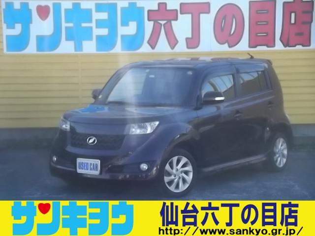 トヨタ Z エアロ-Gパッケージ 純正HDDナビ ワンセグTV