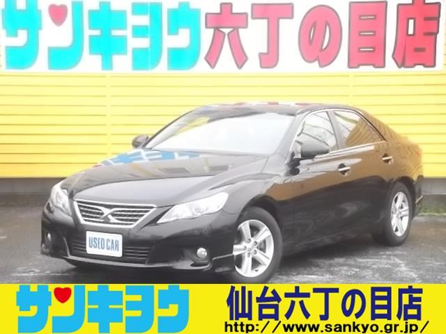 トヨタ 250G Sパッケージリラックスセレクション 純正HDDナビ