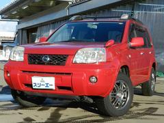 エクストレイルXtt 切替4WD ハイパールーフレール HIDライト