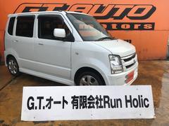 ワゴンRFXリミテッドII 4WD 1年間走行無制限無料保証付き