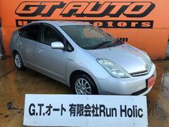 プリウス | G.T.オート (有)Run Holic