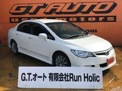 シビックハイブリッド | G.T.オート (有)Run Holic