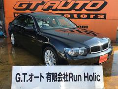 7シリーズ | G.T.オート (有)Run Holic
