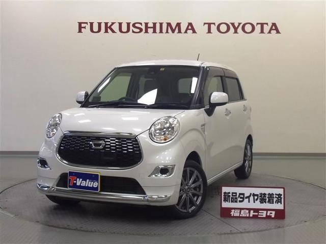 「ダイハツ」「キャスト」「コンパクトカー」「福島県」の中古車