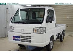 アクティトラックSDX 4WD 5MT エアコン パワステ ABS