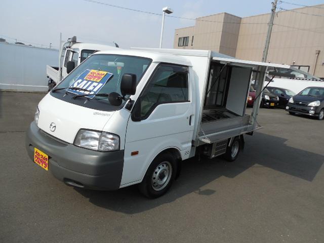 マツダ 冷凍機付販売車-5℃設定
