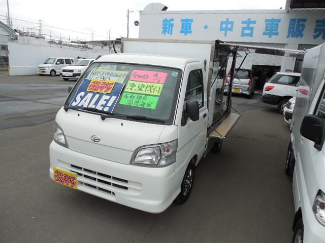 ダイハツ 移動販売車4WD