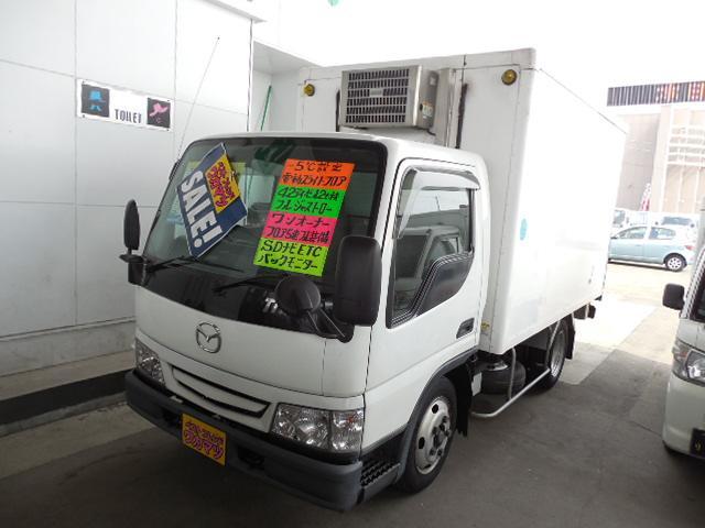 マツダ 2t冷蔵冷凍車-5℃設定電動スライドオートフロア