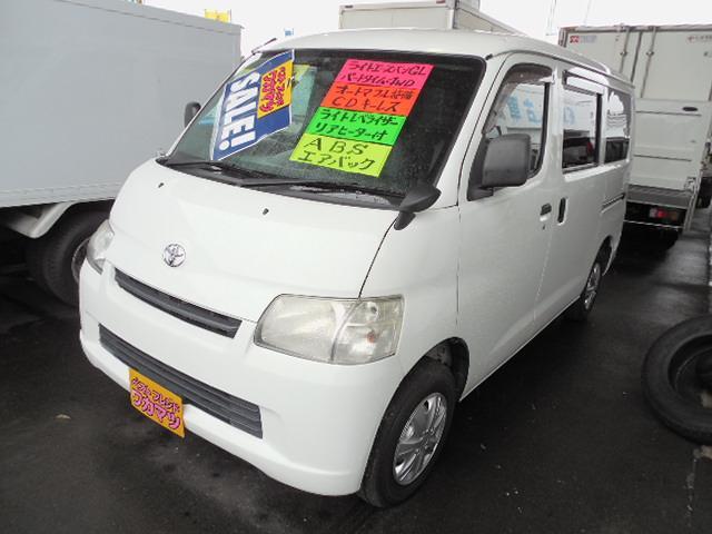 トヨタ GL4WDリアヒーター