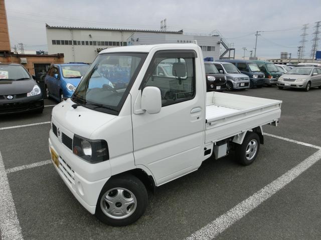 日産 SD グ-鑑定車