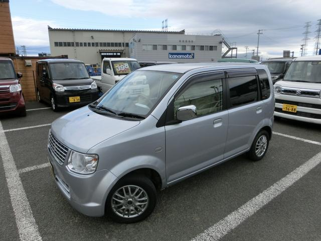三菱 MX グ-鑑定車