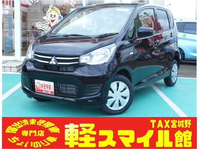 三菱 E e-アシストレス 届出済未使用車