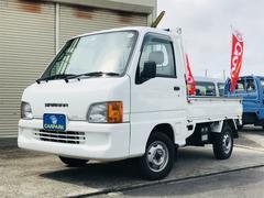 サンバートラックTC 4WD エアコン マニュアル5速 錆防止塗装 記録簿
