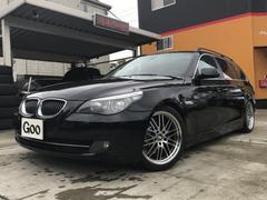 BMW525iツーリング ローダウン アルミ サンルーフ 本革