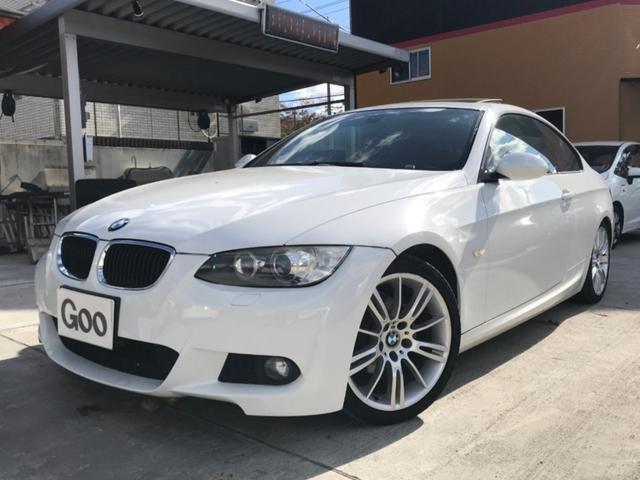 BMW 320i Mスポーツパッケージ サンル-フ プッシュスタート