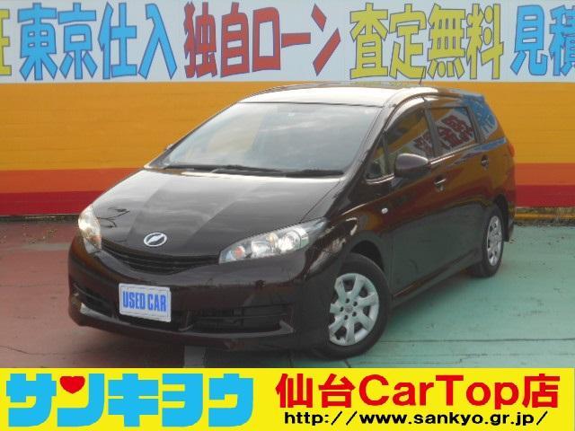 トヨタ 1.8X HIDセレクション SDナビ 純生エアロ キセノン