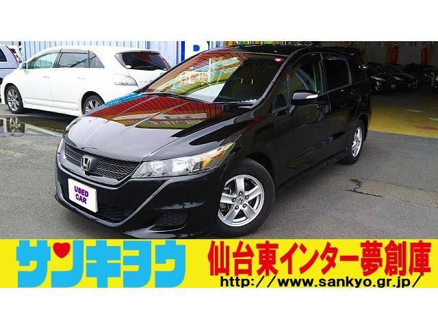 ホンダ ZS特別仕様車 スポーティエディション純正HDDナビ