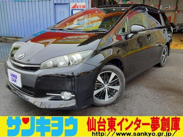 トヨタ 1.8S 除菌 純ナビフルセグTV スマートキー 1オーナー