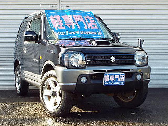 スズキ 特別仕様車 ランドベンチャーターボ 4WD  AT